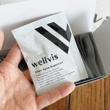 クリニック御用達サプリメント「wellvis」を試してみた
