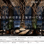 JR東日本グループ・プリンスホテル、ワーケーション商品を発売 軽井沢滞在、3泊4日から