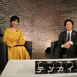 消費によって日本の産業、技術を守る。さわかみ投信株式会社代表・澤上龍氏が語る我々がすべきお金の使い方とは