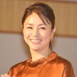 井川遥、うるわしの銀縁メガネ姿 「めちゃ綺麗」「素敵」の声