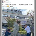都道府県魅力度ランキングで栃木県が最下位に転落 U字工事「最下位脱出の願いを込めて、餃子像の女神様にお祈りしました」