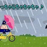 「もはや才能」「センスしかない」 秋田県警察本部交通企画課の自転車ルール啓発動画がFlash風味で話題