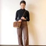 【ユニクロ・GU・しまむら】最新プチプラコーデ集♡みんなが実践する高見えファッション