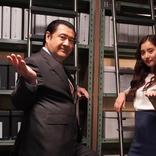 新木優子、小手伸也とのスタイリッシュなオフショット!