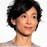 鈴木保奈美、共演中の上白石萌音に「おそろしい子!」とコメント