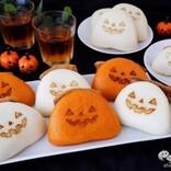 今年はおうちでハロウィンパーティー! 可愛すぎる『長崎角煮まんじゅう』で本場の味を楽しもう!