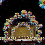 """ゆず、12年ぶりに神奈川県民ホールへ""""帰還""""!「お花」演出も再び【ライブレポート】"""