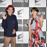 映画製作支援プロジェクト『DIVOC‐12』発足 上田慎一郎監督「とてもワクワクしてる」