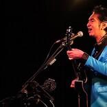 <ライブレポート>田島貴男のソロ・ライヴツアー【ひとりソウルツアー2020】がスタート