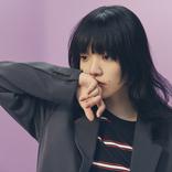 あいみょん、3rdアルバム『おいしいパスタがあると聞いて』より「チカ」のMVを公開