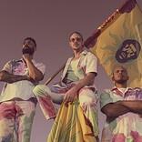 メジャー・レイザー、パロマ・マミを迎えた新曲「ケロケ」を公開