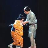 心のぶつかり合いが変える運命、檀れい主演の明治座公演「恋、燃ゆる。~秋元松代作『おさんの恋』より~」が開幕