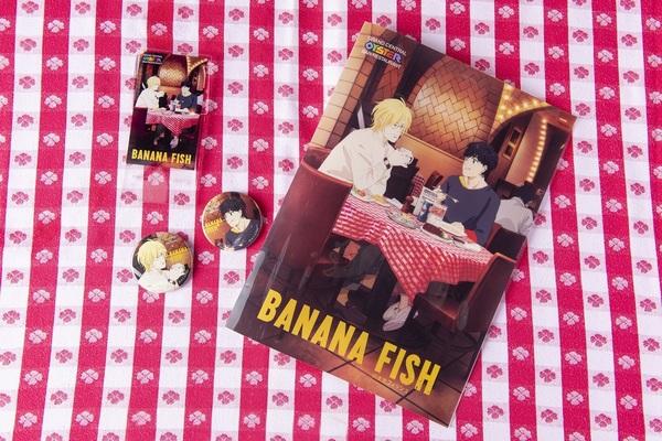 アニメ「BANANA FISH」 コラボレーション オリジナルグッズ (C)吉田秋生・小学館/Project BANANA FISH