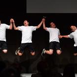 大阪と京都から劇場と配信で「大笑い」! 人気芸人大集結『よしもと大笑い祭り2020』の魅力紹介
