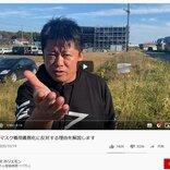 堀江貴文さんが動画で「タクシーでのマスク着用義務化に反対する理由を解説」小林よしのりさんはブログで「マスクを絶対神とした畜群ども」