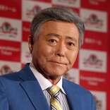 『とくダネ』小倉智昭、世界遺産への不法投棄に怒り 「本当に腹が立ちます」