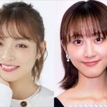 内田理央&松井玲奈、『海月姫』2ショット ファン「2人ともかわいい」