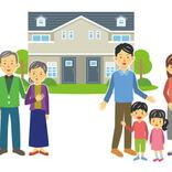 二世帯住宅で親子それぞれが節税メリットを期待できる登記の仕方は?プロが詳しく解説