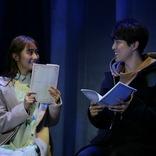 新海誠監督作のラブストーリーを朗読劇化した『秒速5センチメートル』が開幕へ 全キャストコメント&入野自由、桜井玲香、田村芽実の舞台写真が到着