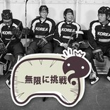 『無限に挑戦』ほか韓国人気番組、auスマパスプレミアムで配信開始