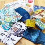 事前に豪華名産品も届く! トット、藤崎らと行く徳島オンライン観光ツアーは魅力満載