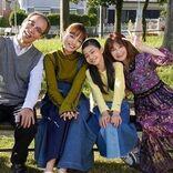 『極主夫道』原作ファンから愛されキャラ玉木宏の義父役は…「原作よりもちょっとヘタレ」