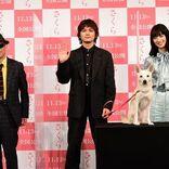 北村匠海・小松菜奈・吉沢亮、兄弟妹役の理由は「三白眼の代表格」だから?
