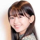 ミスセブンティーンの15歳・藤村木音、前回の落選は「無駄じゃなかった」