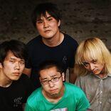 突然少年、ニューアルバム『心の中の怪獣たちよ』をリリース セントチヒロ・チッチが監督をつとめたMVメイキングも公開