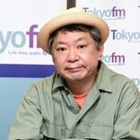 鈴木おさむ、ラジオを語る - パーソナリティ経験は「プラスに」