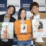 尼神インター誠子、相席スタート山崎ケイ結婚に「くそー!」 かつて「ちょうどいい B(ブス) & B」と2ショット