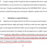 米司法省のGoogle反トラスト法提訴で心の底から驚いたこと