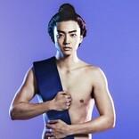 伊藤健太郎、力士姿に抵抗なし! 体づくりで4キロ増「筋肉痛の毎日で大変」