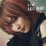 【ビルボード】LiSA『LEO-NiNE』、5,826DLでDLアルバム首位
