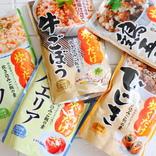 お米と一緒に炊くだけ! 業務スーパー「炊き込みご飯の素」5種を比較