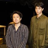 「人類」を主人公にこれまで見たこともない舞台を創り上げる 『人類史』谷賢一×東出昌大インタビュー