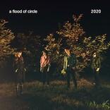 "a flood of circle、AL『2020』リリース&""住野よる""ロングディスクレビュー公開"