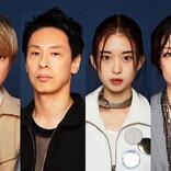 横山裕、松尾スズキ『マシーン日記』に主演! 大根仁がドラマ版ぶりに演出