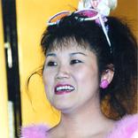還暦の山田邦子『ヒルナンデス!』での変身を女子が大絶賛「素直にかわいい!」