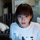 武田玲奈がおびえながら「真相を教えて!」 『真・鮫島事件』予告&ポスタービジュアル解禁