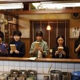 今夜スタート『七人の秘書』 木村文乃主演 社会を操る影の仕事人が弱者を救済