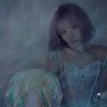 大森靖子、新曲「NIGHT ON THE PLANET -Broken World-」配信リリース決定