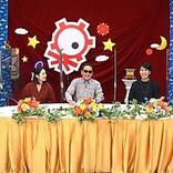 星野源&松たか子が『タモリ倶楽部』登場、名物企画「空耳アワー」復活祭