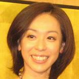 遊井亮子、夫から受けた感動プロポーズ 病床の父親の前で 関ジャニ感嘆「素敵」