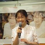 唐橋ユミ 初の歌声披露で「ハリさんの『大アッパレ』期待します」