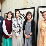 木村佳乃、吉田羊、仲里依紗『恋する母たち』原作者・柴門ふみ氏の豪邸を訪問
