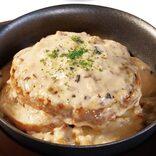松屋の最新メニューがとうとう「貴族の料理」に… その値段も驚きだった