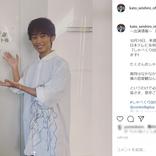 加藤清史郎、二股をかけられていた過去を赤裸々告白