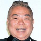 出川哲朗考案の「おっさんずラブドッキリ」に大量クレーム!