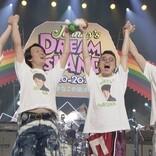 大倉忠義の不在に関ジャニ∞は…村上信五「ハプニングを楽しめるように」